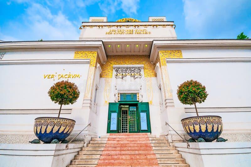 ВЕНА, АВСТРИЯ - 24-ОЕ АПРЕЛЯ 2016: Выставочный зал для современного искусства стоковые фотографии rf
