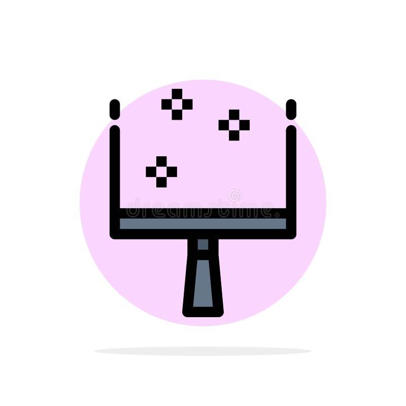 Веник, Dustpan, значок цвета предпосылки круга конспекта стреловидности плоский иллюстрация вектора