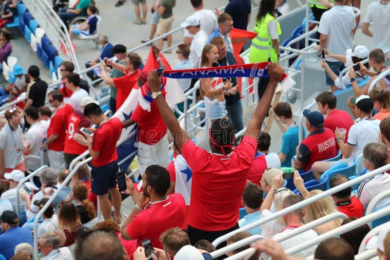 Вентиляторы кубка мира Панамы Англии - 2018 стоковое изображение