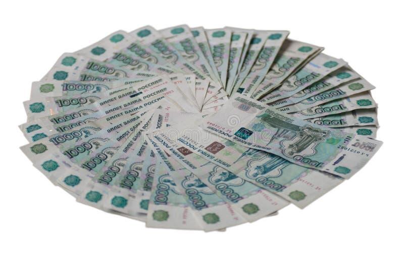 Вентилятор денег стоковое изображение rf