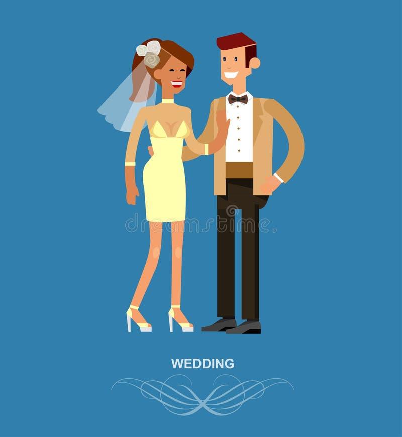 венчание пар счастливое иллюстрация вектора