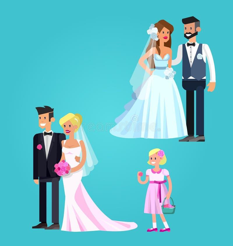 венчание пар счастливое бесплатная иллюстрация