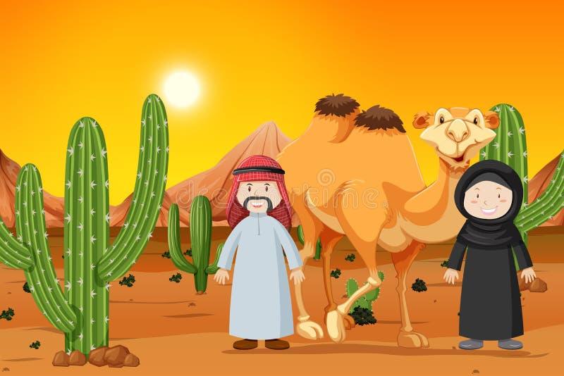 Верблюд и 2 мусульманских люд иллюстрация штока