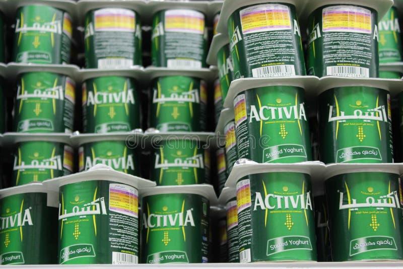 Download Версия Activia арабская редакционное стоковое изображение. изображение насчитывающей имейте - 41659279