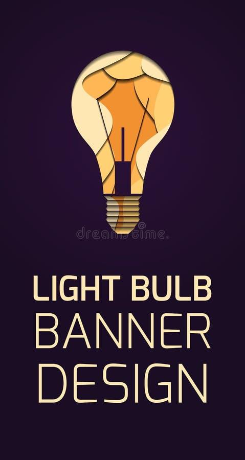 Вертикальное знамя с иллюстрацией слоя 3d электрической лампочки высекаенной бумаги на темной предпосылке и места для текста Конц бесплатная иллюстрация