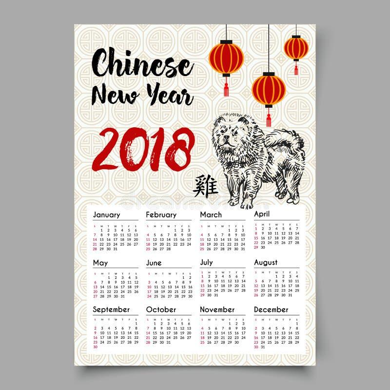 goodbye-asian-pics-on-calendar-tube-pics-sexy