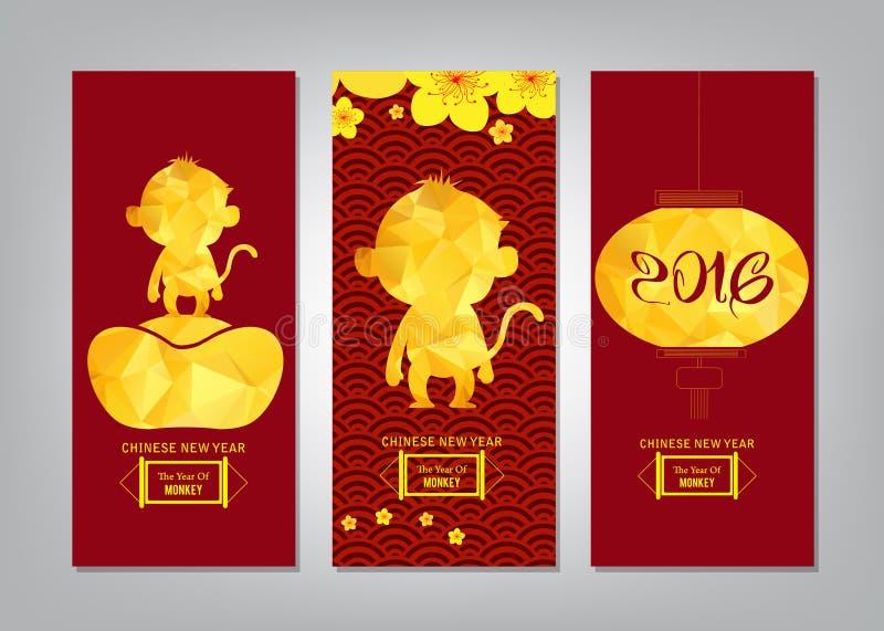 Вертикальной знамена нарисованные рукой установленные с китайским Новым Годом бесплатная иллюстрация