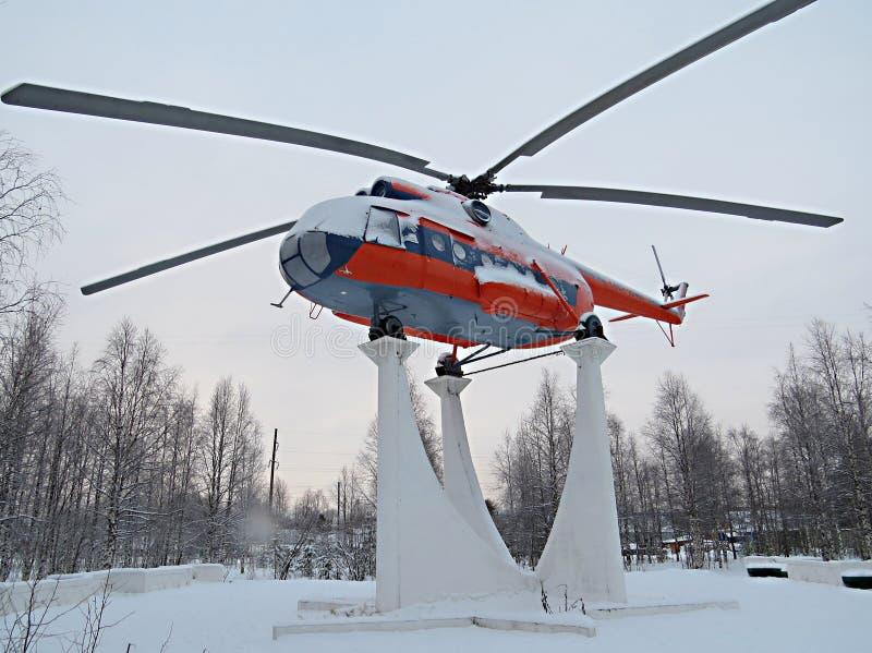 Вертолет мои - 8 стоковые изображения rf