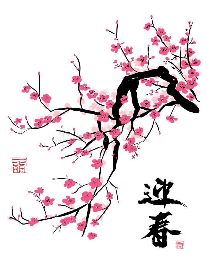 весна вишни цветения иллюстрация штока