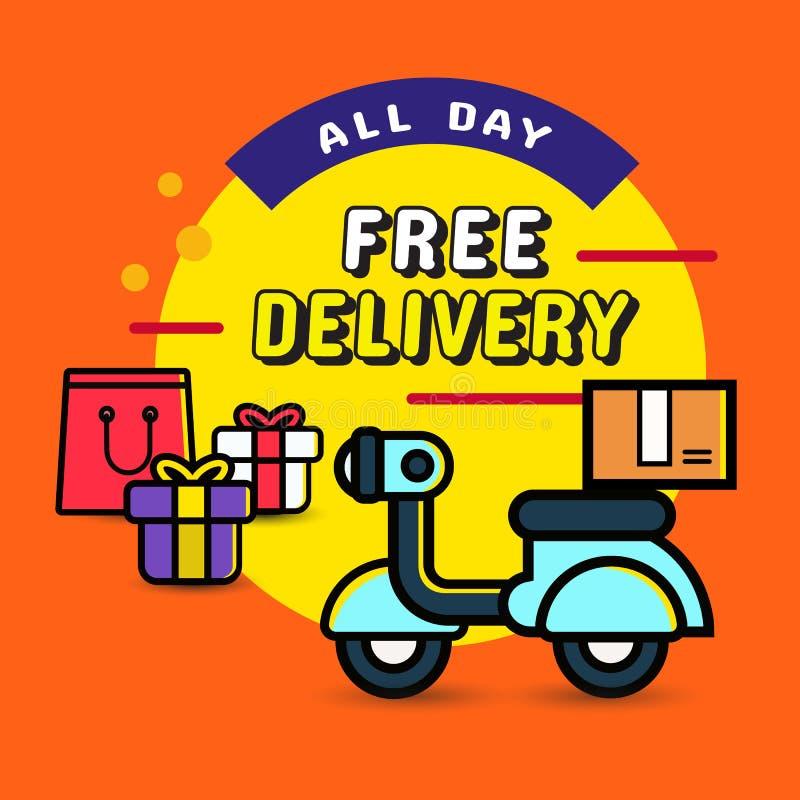 Весь день ордер на доставку товара от онлайн покупок иллюстрация вектора