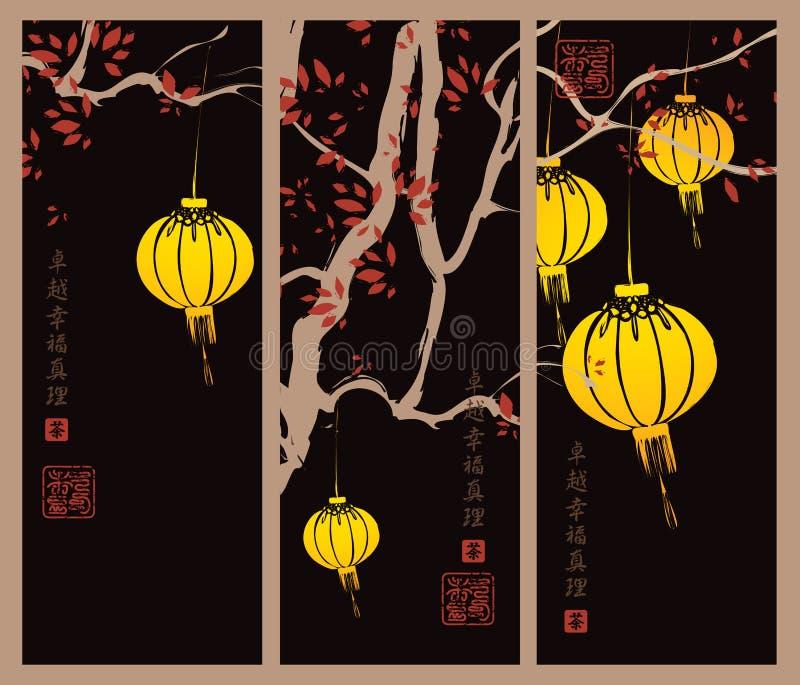 Ветвь дерева и китайских фонариков бесплатная иллюстрация
