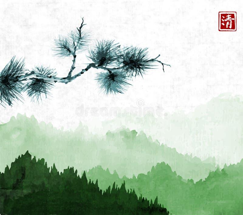 Ветвь сосны зеленые горы с лесными деревьями в тумане на предпосылке рисовой бумаги Иероглиф - ясность традиционно иллюстрация штока