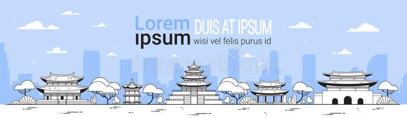 Взгляд дворцов и висков традиционного ландшафта Сеула знамени Horiozntal шаблона ориентир ориентиров перемещения Кореи восточный бесплатная иллюстрация