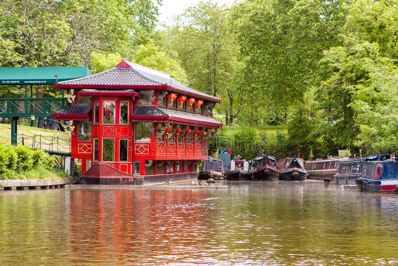 Взгляд китайца известной Шани Feng плавая, Лондон стоковая фотография rf