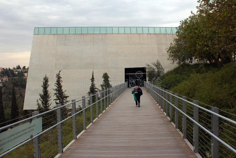 Взгляд комплекса холокоста Yad Vashem мемориального в Иерусалиме, Израиле стоковые изображения rf