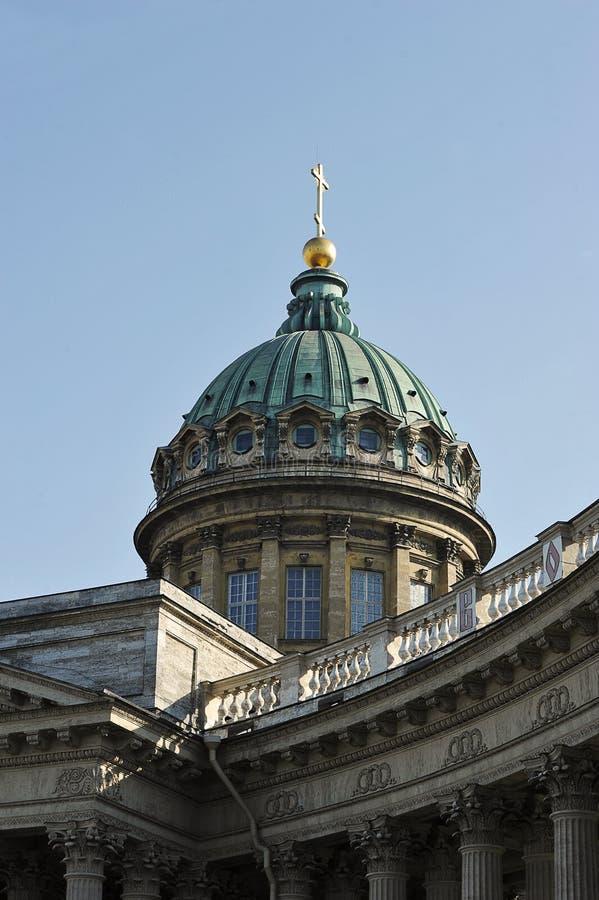 Взгляд купола собора Казани стоковое изображение