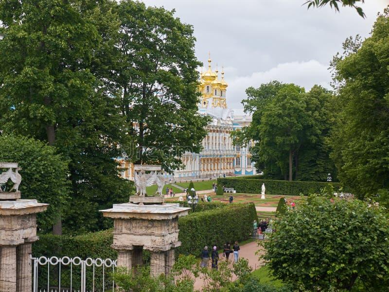 Взгляд к дворцу Катрина в Tsarskoye Selo st petersburg России стоковые изображения