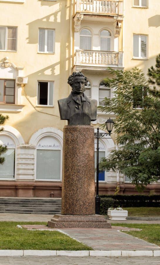 Взгляд малого памятника к русскому поэту Александру Pushkin i стоковое фото