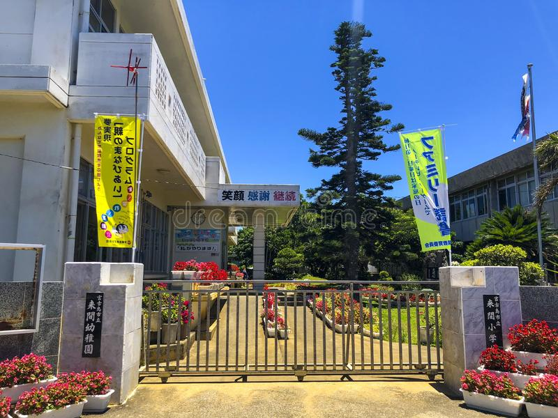 Взгляд начальной школы и детского сада в острове Kurima стоковое фото rf