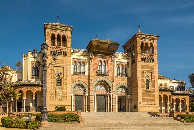 Взгляд на музее изобразительных искусств в Севилье, Испании здания стоковые изображения