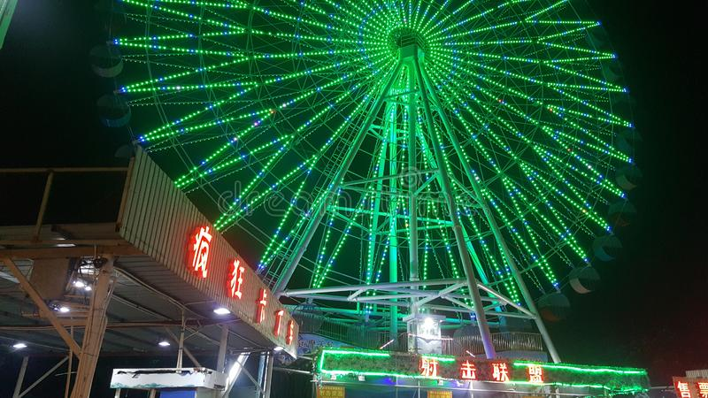 Взгляд ночи залива Zhapo стоковое изображение rf