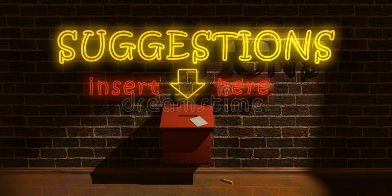 взгляд предложений коробки передний иллюстрация вектора