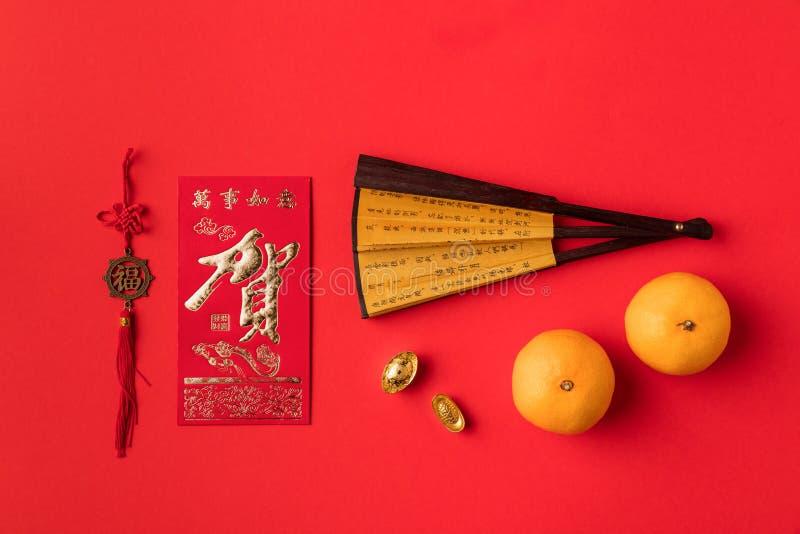 взгляд сверху китайских украшений и tangerines поздравительной открытки восточных стоковое фото rf