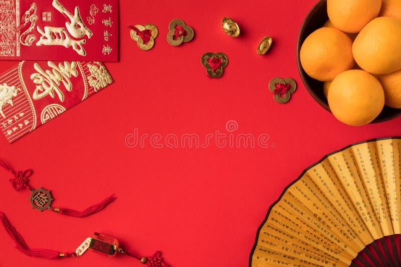 взгляд сверху украшений и tangerines поздравительных открыток вентилятора восточных стоковые изображения