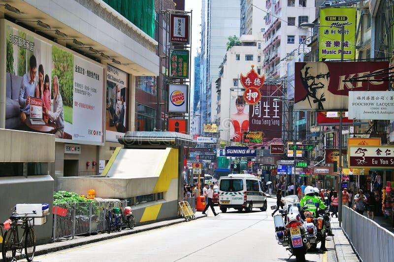 Взгляд улицы в Гонконге городском стоковое фото rf