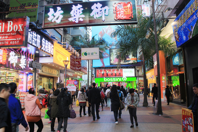 Взгляд улицы залива мощёной дорожки в Гонконге стоковые фото