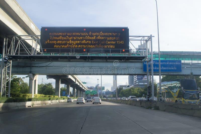 Взгляд улицы дороги Daeng Din в Таиланде стоковое фото