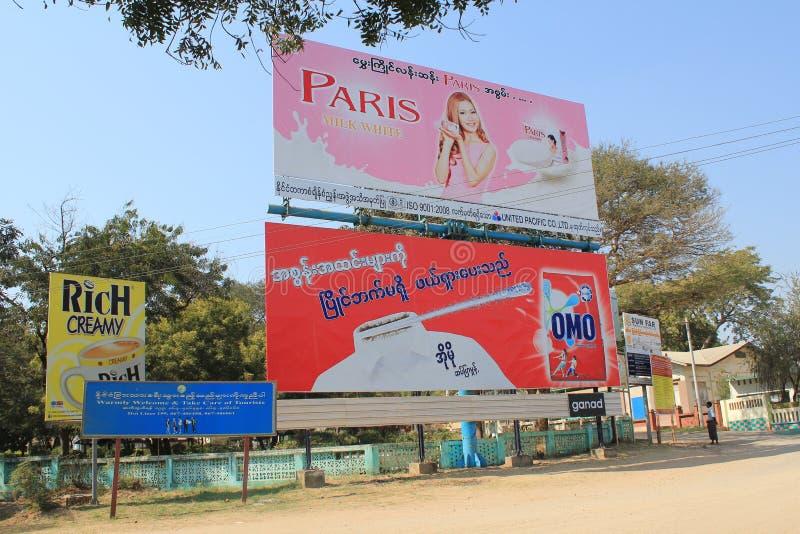 Взгляд улицы Bagan Мьянмы стоковые фотографии rf