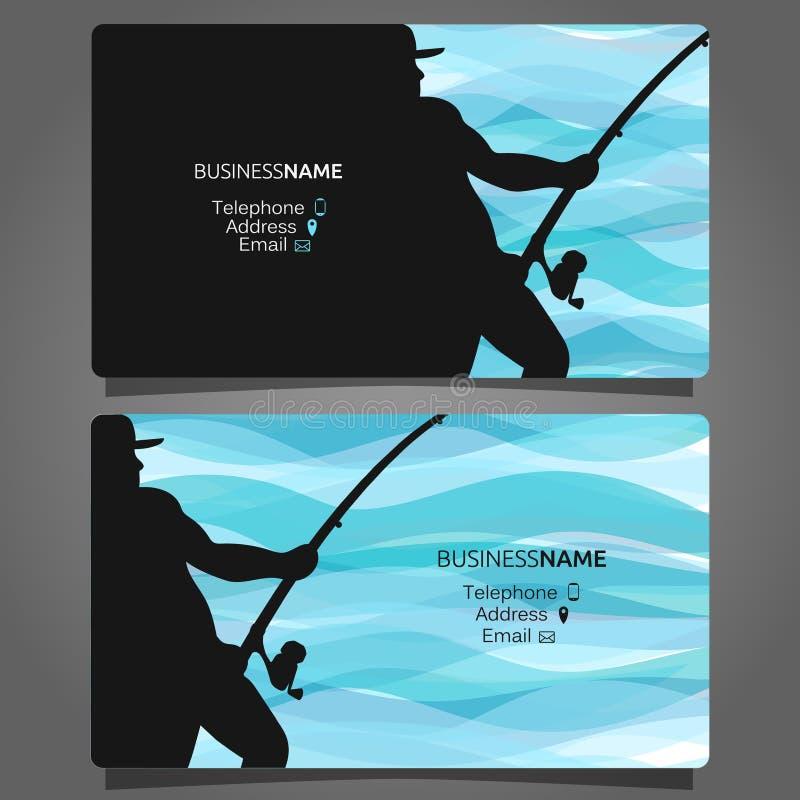 Рыбалка картинка визитка