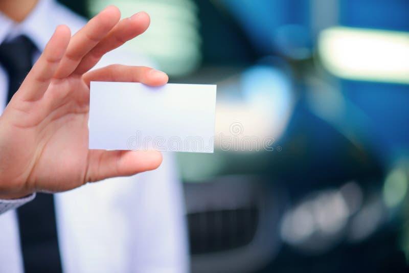 Визитная карточка сервис-менеджера автомобиля стоковые изображения rf