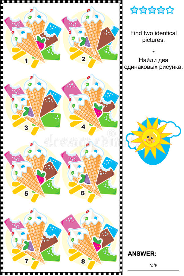 Визуальная головоломка - найдите идентичные изображения баров и конусов мороженого иллюстрация штока