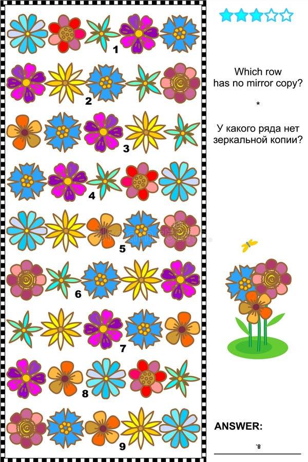 Визуальная головоломка: найдите уникально строка которая не имеет никакой экземпляр зеркала иллюстрация вектора