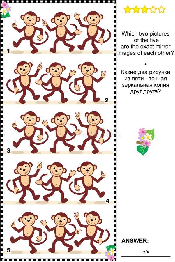 Визуальная головоломка - находка 2 отразила экземпляры строк обезьяны бесплатная иллюстрация