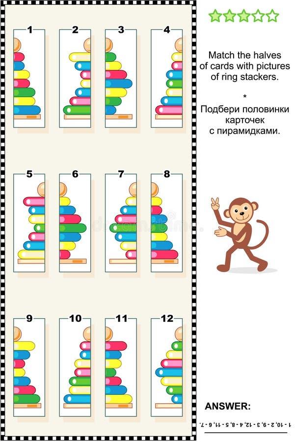 Визуальная головоломка - соответствуйте половинам карточек с штабелеукладчиками кольца бесплатная иллюстрация