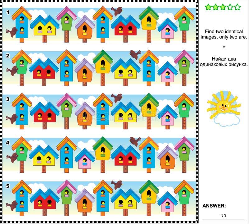 Визуальная загадка - найдите 2 идентичных изображения birdhouses бесплатная иллюстрация