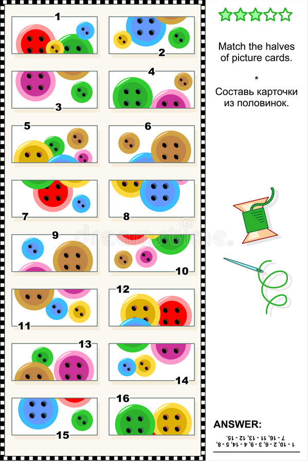 Визуальная загадка - соответствуйте половинам - красочные кнопки иллюстрация штока