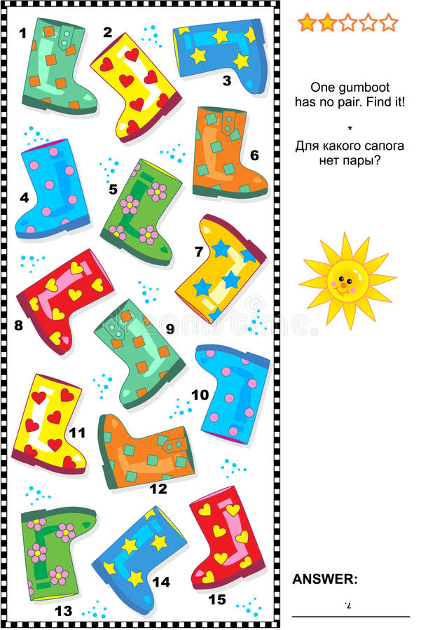 Визуально головоломка - найдите gumboot которое не имеет никакие пары иллюстрация вектора