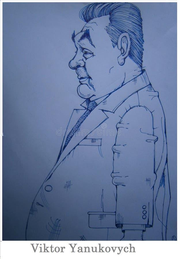 Виктор Yanukovich стоковые фотографии rf