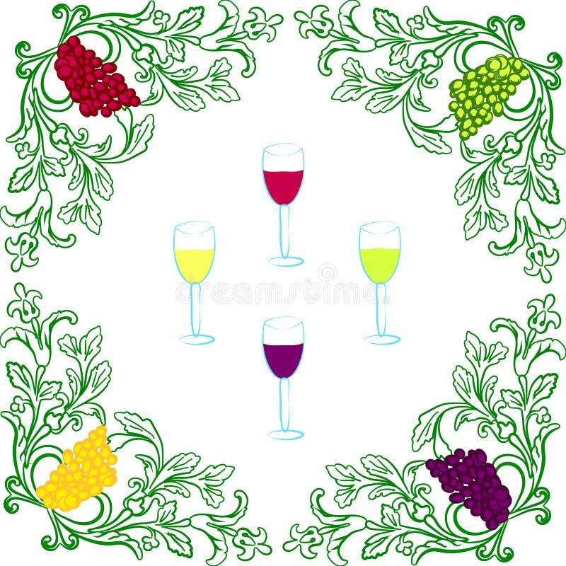 Виноградины и вино иллюстрация вектора