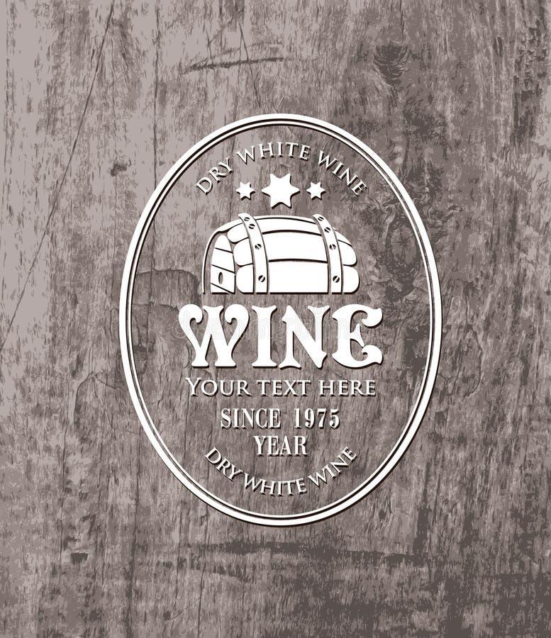 Вино бочонка иллюстрация штока