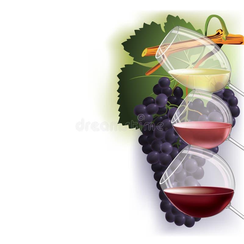 вино вектора предпосылки побудительное иллюстрация вектора