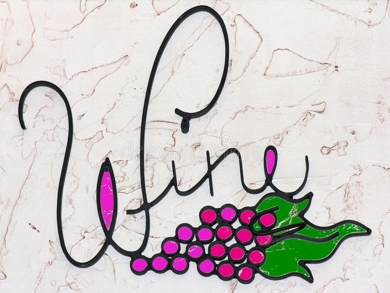 вино орнамента стоковая фотография rf