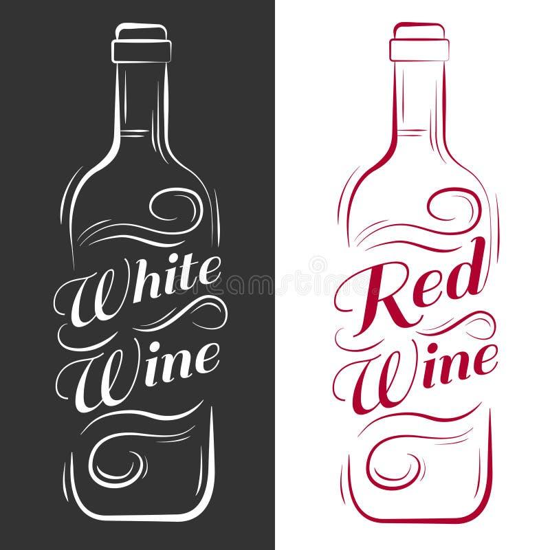 вино шкафа бутылки старое белое вино, красное вино бесплатная иллюстрация