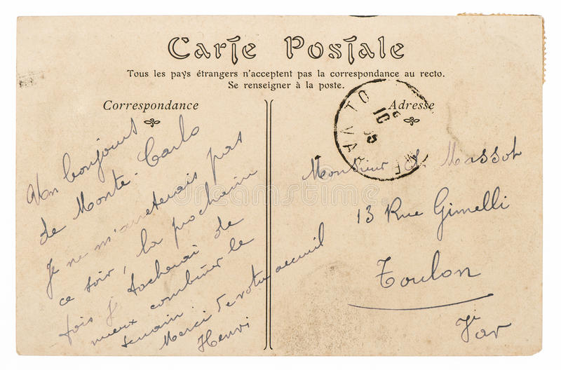 Как загрузить открытки в почту