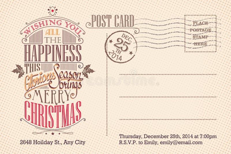Винтажная с Рождеством Христовым открытка праздника иллюстрация вектора