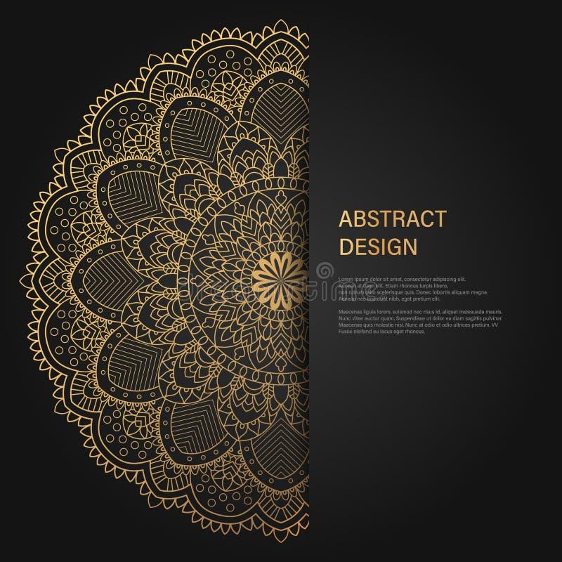 Винтажная флористическая брошюра и рогулька стиля конструируют шаблон Творческие элементы искусства и орнамент, постраничные маке бесплатная иллюстрация